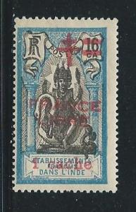 French India 184 1942-43 1ca Libre single MNH