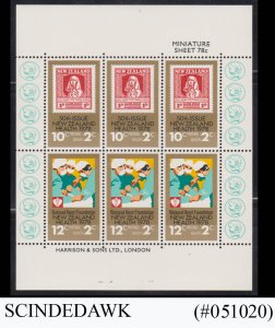 NEW ZEALAND - 1978 HEALTH STAMPS / NATIONAL HEART FOUNDATION MIN/SHT MNH