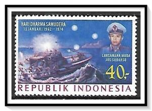 Indonesia #862 Navy Day MNH