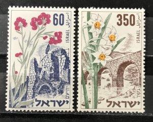 Israel 1954 #84-5, MNH, CV $.50