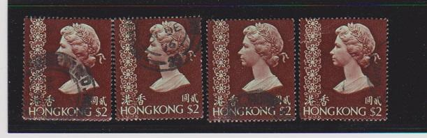 HONG KONG TAMPS USED (4)  LOT#466