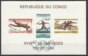 Congo #497a MNH F-VF CV $10.00  (V365L)