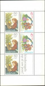 Netherlands #B567a, Complete Set, 1980, Never Hinged