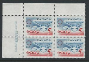 Canada  plate block  mnh  Unitrade #  469
