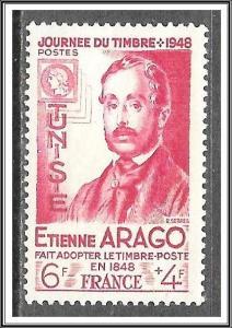 Tunisia #B106 Semi-Postal MNH