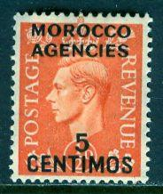 Great Britain Morocco; 1951: Sc. # 99: */MH Single Stamp