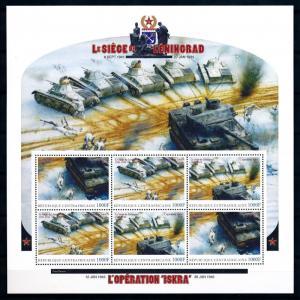 [91906] Central African Republic 2011 World War 2 Siege of Leningrad Sheet MNH