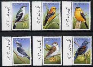 Burkina Faso 1999 Birds perf set of 6 each signed in the ...