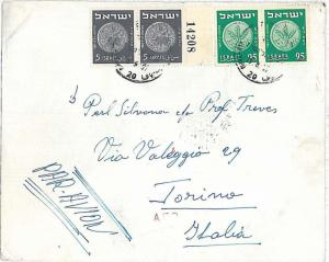 POSTAL HISTORY  ISRAEL : COVER to ITALY 1957 - STAMPS with PLATE NUMBER on tab