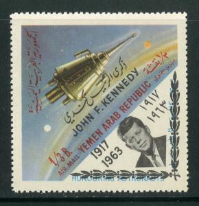 YEMEN C29m MNH SCV $2.50 BIN $1.25 JFK, SPACE SHUTTLE