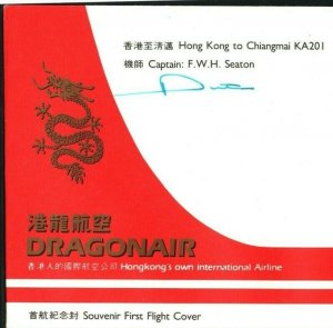 HONG KONG FIRST FLIGHT COVER *Dragonair* Pilot Signed Thailand Air Mail 1986 GR5