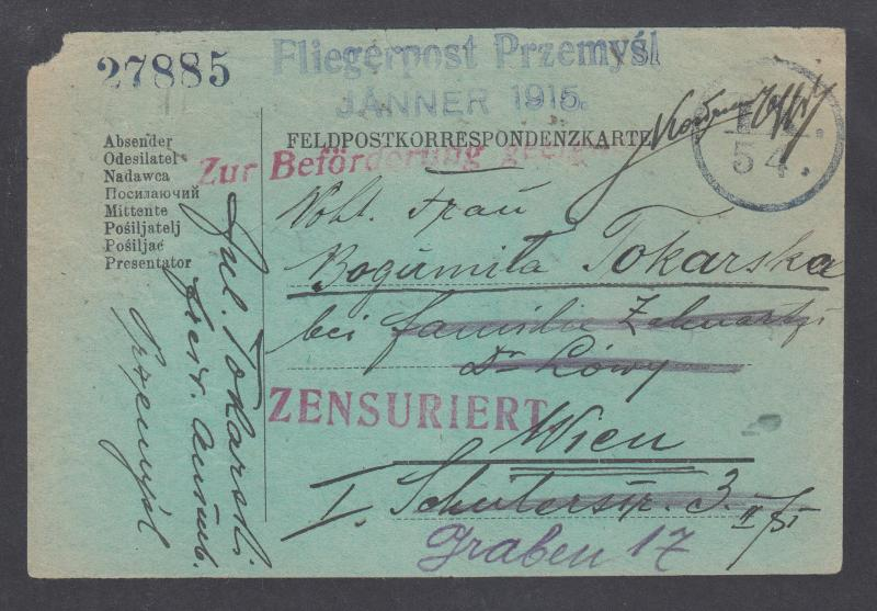 Poland 1915 CENSORED FELDPOST Air Mail Sheet FORT PRZEMYŠL to WIEN during siege