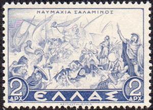 Greece 402 - Mint-H - 2d Battle of Salamis (1937)