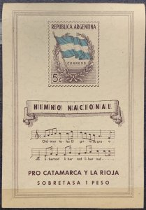 ARGENTINA SC# B10 National Anthem and Flag Souvenir sheet MNH