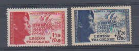 FRANCE B147-B148  (2) STAMPS  MLH .LOT#F83