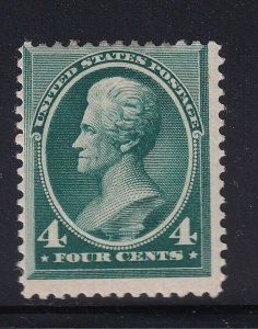 211 Fine original gum previously hinged with nice color cv $ 225 ! see pic !