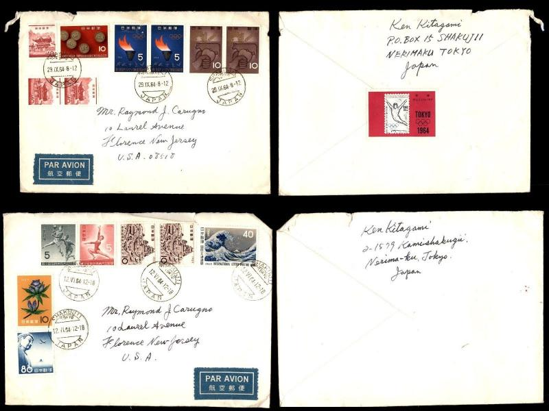 Japan 1964 to 1969 Stamp Collection of 12 Covers With Commemoratives