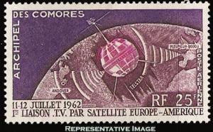 Comoro Islands Scott C7 Mint never hinged.