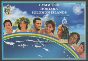 SOLOMON ISLANDS SGMS964 2000 COMMONWEALTH YOUTH MINISTERS MEETING MNH