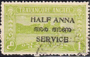 India - Travancore  #O18 Used