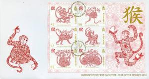 Guernsey 2016 FDC Year of Monkey 6v M/S Cover Chinese Lunar New Year
