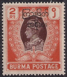 Burma 1947 KGV1 2rs Brown & Orange Umm SG 80 ( G1403 )