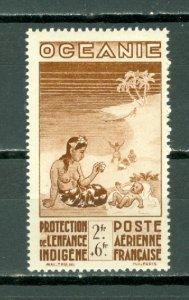 FRENCH POLYNESIA WELFARE #CB3...MNH...$2,00