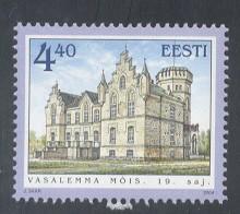 Estonia Sc490 2004 Vaselemma Hall  stamp NH
