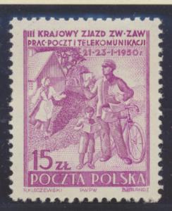 Poland Stamp Scott #467, Mint Hinged - Free U.S. Shipping, Free Worldwide Shi...