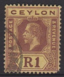 Ceylon Sc#210 Used