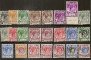 Penang 1949 Definitives Mint Cat£120+ (23v)