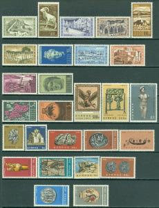 EDW1949SELL : CYPRUS 1962-66 Scott #206-18, 278-91 Complete set. Catalog $81.00.