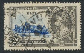 SG 243 Used Silver Jubilee   SPECIAL - please read details