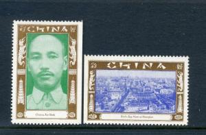 Vintage 1937 CHINA CHIANG KAI-SHEK & SHANGHAI Poster Stamps (L100)