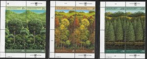 United Nations 1988 Survival of the Forrest IB Block of 4 SC#'s All Offices MNH