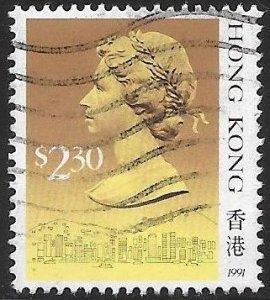 Hong  Kong 593 Used - Elizabeth II