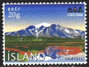 Iceland. 2002. 1004. The mountains. MNH.