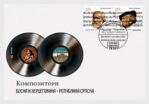 2013    BOSNIA  -  SG.  S 598 / S 599  -  COMPOSERS   -   FIRST DAY COVER