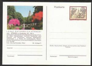 Austria Architecture Unused Postal Card