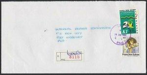 PAPUA NEW GUINEA 1997 Reg cover ex LAE - violet rubber cds Tabubil label....H240