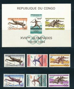 Congo - Tokyo Olympic Games MNH Sports Set (1964)