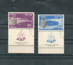 Israel Scott #C7-8 1952 Taba Tab Set Used!!