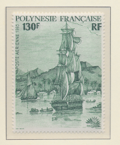 French Polynesia Stamp Scott #C215, Mint Never Hinged - Free U.S. Shipping, F...