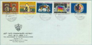 84497 - ETHIOPIA - Postal History - FDC COVER  1971 - Telecommunications SCIENCE