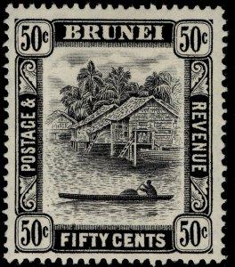 BRUNEI GVI SG89, 50c black, LH MINT.