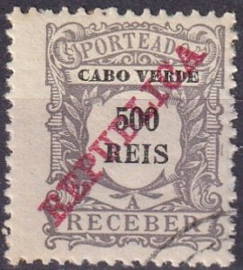 Cape Verde #J20  F-VF Used  CV $2.50 (Z3121)