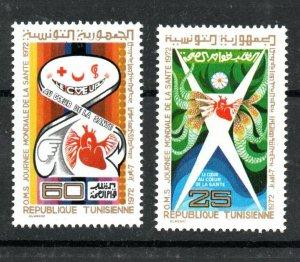 1972 - Tunisia - World Health Day - Heart - Complete set 1v.MNH**