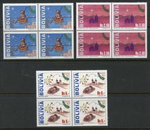 BOLIVIA SCOTT#865A-C CHRISTMAS 1992 BLOCKS OF 4 MINT NH CATALOG VALUE $54.40