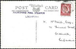 GB SCOTLAND 1962 postcard LOCHFYNE, ARDRISHAIG MAIL STEAMER cachet.........48230