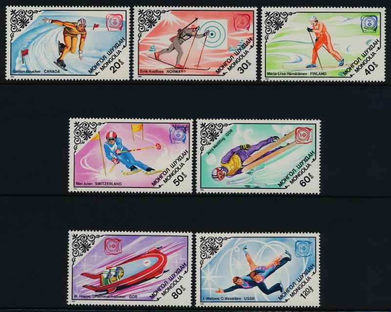 Mongolia 1426-32 MNH Winter Olympics, Gold Medalists, S